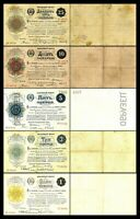 2x  1, 3 , 5, 10, 25 Chervontsev - Ausgabe 1922 - Reproduktion - 31