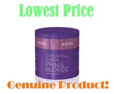ESTEL PRIMA BLONDE Silberglanz-Maske Silver mask prof. cold shades of blonde
