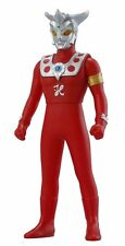 "Bandai Ultraman Ultra Hero 500 07 Ultraman Leo 5"" Figure New Japan"