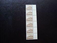 NORVEGE - timbre yvert et tellier n° 696 x5 n** 1 n* (pliure) (Y4) stamp norway