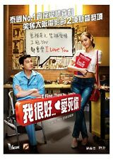 "Aoi Sola ""I Fine.. Thank You.. Love You"" 2014 Thailand Comedy Region 3 DVD"
