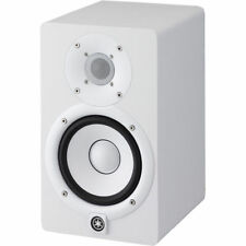 "Yamaha HS7 W 6.5"" Powered Studio Monitor"