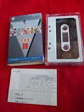 Vintage 1990 Chikyu Sentai Fiveman INSTRUMENTAL OST 2 / Cassette tape JAPAN / UK