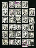 US Stamps # 1053 F-VF + VF Lot of 25 Used Scott Value $169.00