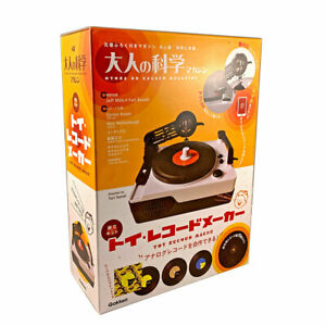 Gakken Toy Record Maker Cut Your Own Records, assembly required, English inst