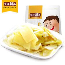 Chinese Food Snacks Yanjinpuzi Bamboo Sheets 200g x 2bag