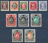 DR Danzig Rare WW1 Stamp 1920 Sea Ships Frigate Boat German Gdansk Classic Set