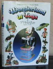 Japanese tin toys: T. Kitahara collection (Wonderland of toys) 1983 1st ed in DJ