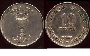 ISRAEL 10 prutot  1949  ( bis )