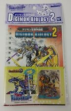 Digimon Digital Monster Japanese Scrapbook : Digimon Biology 2 (Japanese)