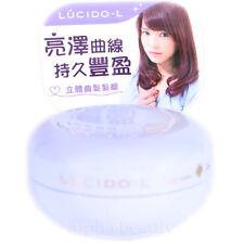 LUCIDO-L Japan Hair Styling Wax (60g/2oz.) - Creamy Curl [Soft & Elastic]
