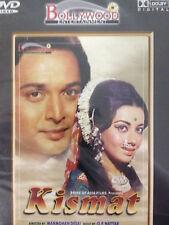 Kismat, DVD, Bollywood Ent, Hindu Language, English Subtitles, New