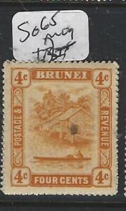 BRUNEI (P0205B)  RIVER SCENE  4 C  SG 65   MOG