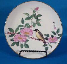 Hamilton 'The Flowering of Spring' Garden of the Orient Satsuma Plate