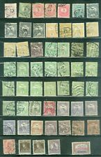 Hungary - Older Collection - 203 Stamps