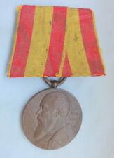 LOT Orden Ordensspange Einzelspange Medaille Baden 50 Jahr Regierung 1902 DR ALT