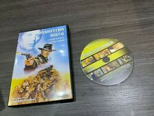 Chasse-Up Mortal DVD Gianni Garko Kalus Kinski