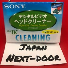 Sony DVM4CLD2 mini DV Digital Video Head Cleaning Cassette New From Japan