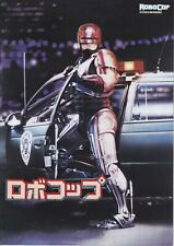 ROBOCOP 1987- Japan Movie Vintage program RARE