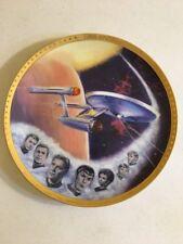 """Ernst Hamilton Star Trek USS Enterprise Porcelain Collectors  10"""" Plate #7166"""