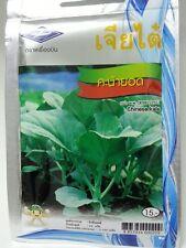 10 g 2100 seeds Chinese Kale Thai Vegetable Plant Chia Tai No.3
