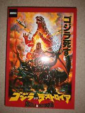 NECA Burning Godzilla 1995 vs Destoroyah Boxed Version 65th 2019 New MISB