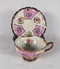 LARGE LUSTREWARE CUP & SAUCER-RETICULATED-ROSES-PINK BANDS-LOTS OF GOLD-JAPAN