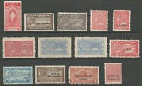 TRAVANCORE /INDIAN  STATES GVI MINT SELECTION SEE SCANS