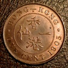 - Hong Kong 1905 H Edward VII One Cent