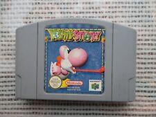 Jeu Nintendo 64 /N64 Game Yoshi's Story PAL eur retrogaming original * save ok