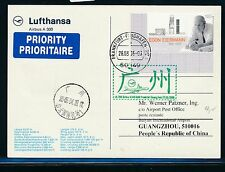 65104) LH FF Frankfurt -  Guangzhou China 27.3.2005, card