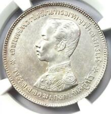 1876-1900 Thailand Rama V Baht - Certified NGC Uncirculated Details (UNC MS)