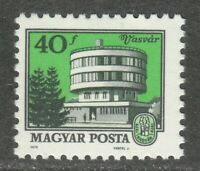 Hungary 1979 MNH Mi 3371 Sc 2601 Vasvar Public Health Center. Medical **
