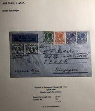 1936 Rijswijk Netherlands Airmail Cover To Singapore