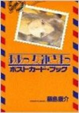 Japan Ah My Goddess Postcard Book Kosuke Fujishima Art book