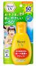 Biore UV KAO SUNSCREEN UV Kids Milk 90g SPF50+ PA++++ Japan import