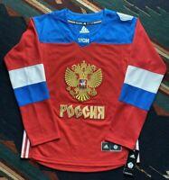 Mens Adidas Poccnr Russia 2016 World Cup Hockey Jersey Sz M NWT MSRP $120