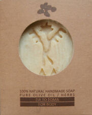 Greek Pure Olive Oil  Handmade Soap with Herbs 100g