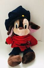 New listing 22� Vtg Large Plush 1986 Sears Fievel Mousekewitz An American Tail Mouse Toy