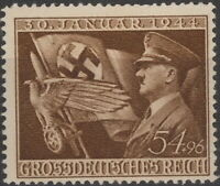 Stamp Germany Mi 865 Sc B252 1944 WWII Fascism War Hitler Eagle Flag MNG