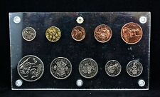UNITED KINGDOM  Festival Of Britain 1951 Coins (PROOF SET) MINT.