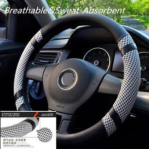 Breathable Anti-Slip Car Microfiber Leather Ice Silk Steering Wheel Cover 38cm