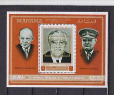 MANAMA -1971-CH DE GAULLE -1 bloc neuf dentelé surchargés OR