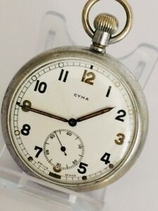 Military CYMA Pocket Watch with Kitemark G.S.T.P. T 3369 Working Order