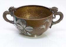 Gorham Antique Mixed Metal Copper Silver Dragon Cup/Bowl