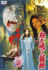 EVIL OF DRACULA / 1974 / Japanese Horror Classic / DVD / English subs