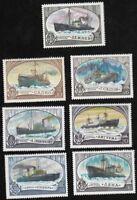 Russia USSR ☭ 1977 SC 4579-4585  MNH . si1009a