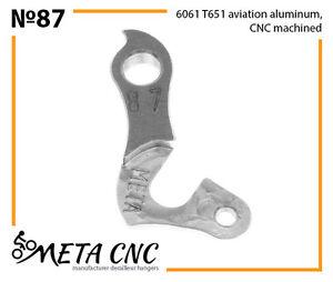 Derailleur hanger № 87, META CNC, analogue PILO D122