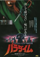 Prince of Darkness 1987 John Carpenter Japanese Chirashi Movie Flyer Poster B5