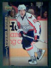 NICKLAS BACKSTROM  07/08 AUTHENTIC YOUNG GUNS RETRO OVERSIZED ROOKIE CARD YG6 SP